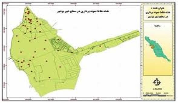 پهنه بندي خطر روانگرايي شهر بوشهر براساس نتايج آزمايش نفوذ استاندارد با استفاده از سامانه اطلاعات جغرافيايي (GIS)