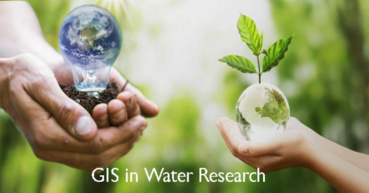 گاربرد  GIS در منابع آب