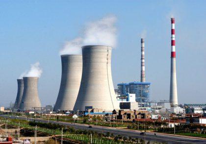 - ارزیابی چند معیاره مبتنی بر GIS برای مکان یابی نیروگاه حرارتی در استان کهنوج ، جنوب شرقی ایران